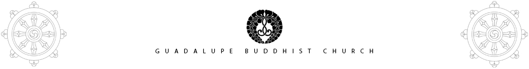 Guadalupe Buddhist Church logo